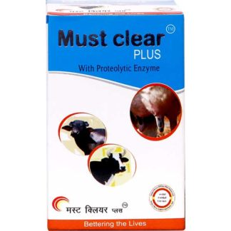 Must Clear Plus with proteolytic enzymes